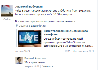 Live Video_share